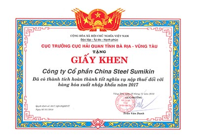 Certificate of merit for fulfilling tax payment on exported and imported goods in 2017 from Customs Department of BR-VT Province